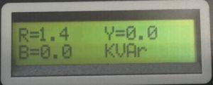 Profile kVAr 1Phases 300x121 1